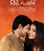 dil-deewana-movie-posters-11