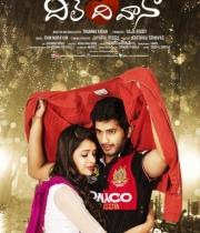 dil-deewana-movie-posters1