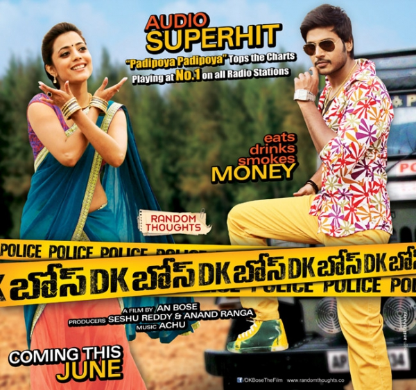 dk-bose-release-posters-01