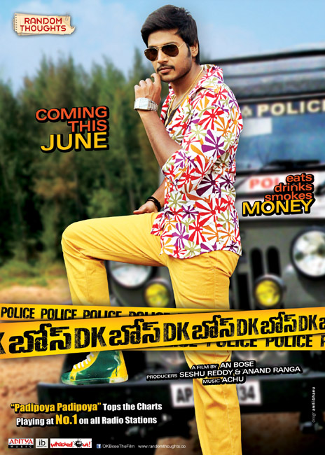 dk-bose-release-posters-02