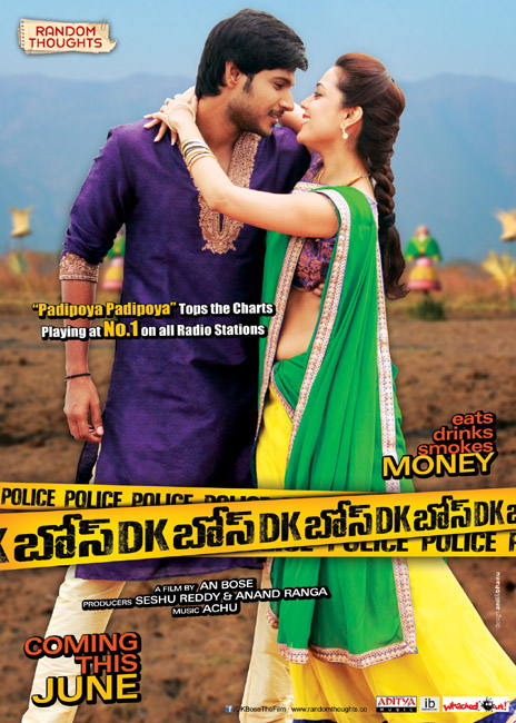 dk-bose-release-posters-03