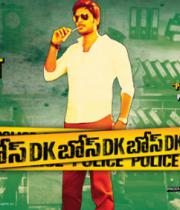 dk-bose-release-posters-05
