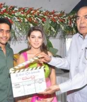 durga-movie-launch-photos-153