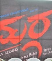 durga-movie-launch-photos-26