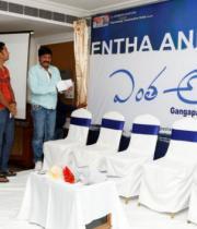 entha-andanga-unnave-movie-logo-launch-photostills-10
