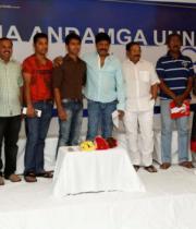 entha-andanga-unnave-movie-logo-launch-photostills-11