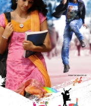gallo-telinattunde-movie-posters-wallpapers-4