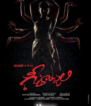 geethanjali-movie-first-look-posters-01