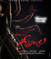 geethanjali-movie-first-look-posters-02
