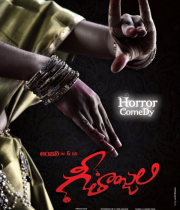 geethanjali-movie-first-look-posters-03
