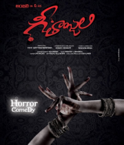 geethanjali-movie-first-look-posters-04