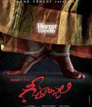geethanjali-movie-first-look-posters-05