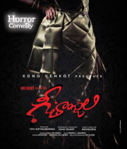 geethanjali-movie-first-look-posters-06