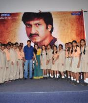 gopichand-tapsee-at-sahasam-show-to-school-childrens-17