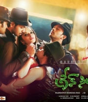 green-signal-movie-release-posters-02