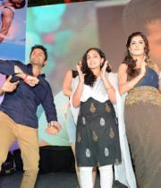gunde-jaari-gallanthayyinde-audio-launch-photos-10