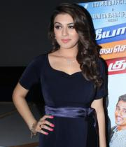 hansika-hot-stills-in-dark-blue-dress-18