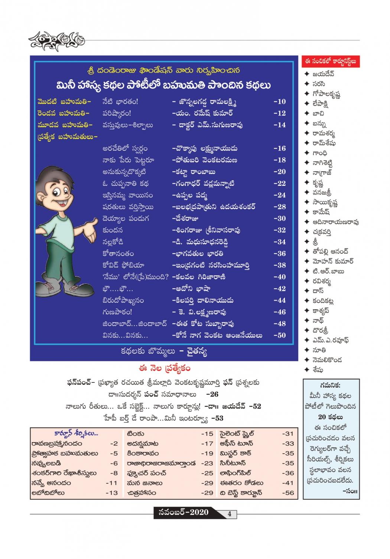 hasyanandam-november-2020-04