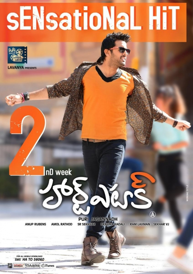 heart-attack-movie-2nd-week-posters-3