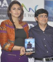 huma-qureshi-at-dada-book-launch-photos-14