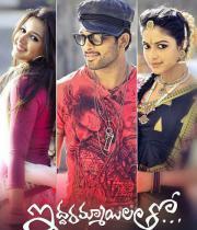 iddarammayilatho-first-look-poster6