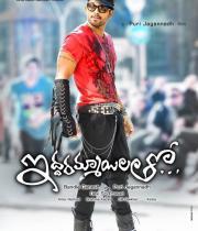 iddarammayilatho-first-look-posters-1