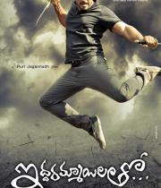 iddarammayilatho-first-look-posters-2