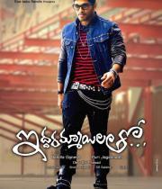 iddarammayilatho-first-look-posters-3