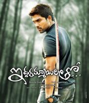iddarammayilatho-first-look-posters-5