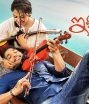 iddarammayilatho-movie-posters-6