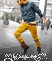 iddarammayilatho-movie-wallpapers-1