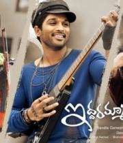 iddarammayilatho-movie-wallpapers-15