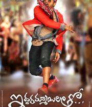iddarammayilatho-movie-wallpapers-2