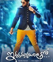 iddarammayilatho-movie-wallpapers-31