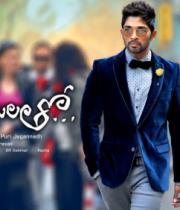 iddarammayilatho-movie-wallpapers-5