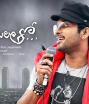 iddarammayilatho-movie-wallpapers-6