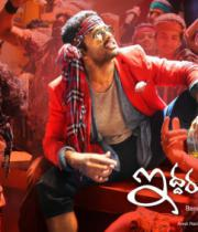 iddarammayilatho-movie-wallpapers-7