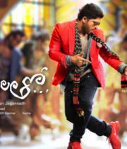 iddarammayilatho-movie-wallpapers-8