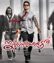 iddarammayilatho-movie-wallpapers-9