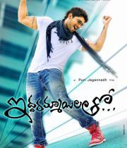 iddarammayilatho-movie-wallpapers1
