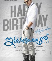 allu-arjun-birthday-posters1