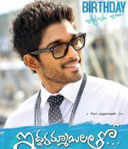 allu-arjun-birthday-posters2