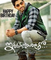 allu-arjun-birthday-posters4