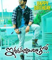 allu-arjun-birthday-posters5