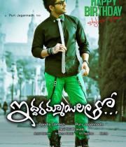 allu-arjun-birthday-posters6