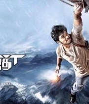 gautham-karthiks-indrajith-movie-first-look-4