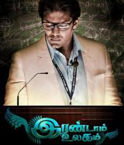 Actor Arya in Irandam Ulagam First Look Posters