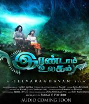 irandam-ulagam-movie-stills-5