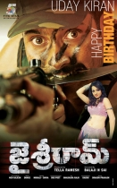 jai-sriram-movie-first-look-posters-wallpapers-1