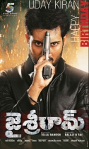 jai-sriram-movie-first-look-posters-wallpapers-3
